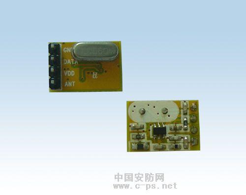 供应调幅(ask)无线发射模块 接收模块 315/433mhz