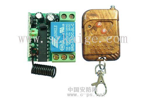 门禁遥控器 电控门遥控器 无线遥控开关 无线开关模块 电动门遥控器